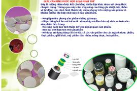 1PCS_Aluminium_Foil_Liner